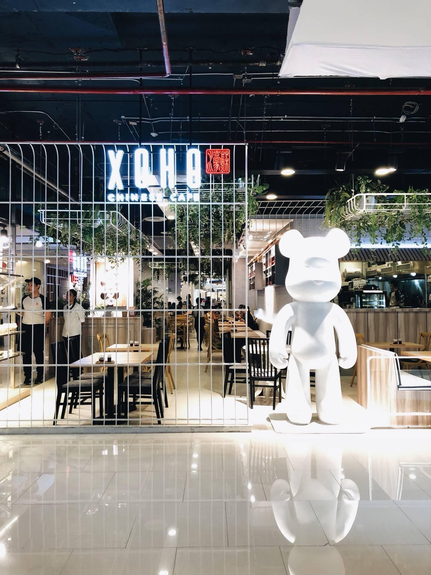 Xoho Chinese Cafe CentralWorld