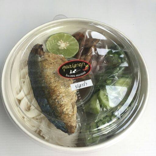 ยำขนมจีนปลาทูคุณปลาญา