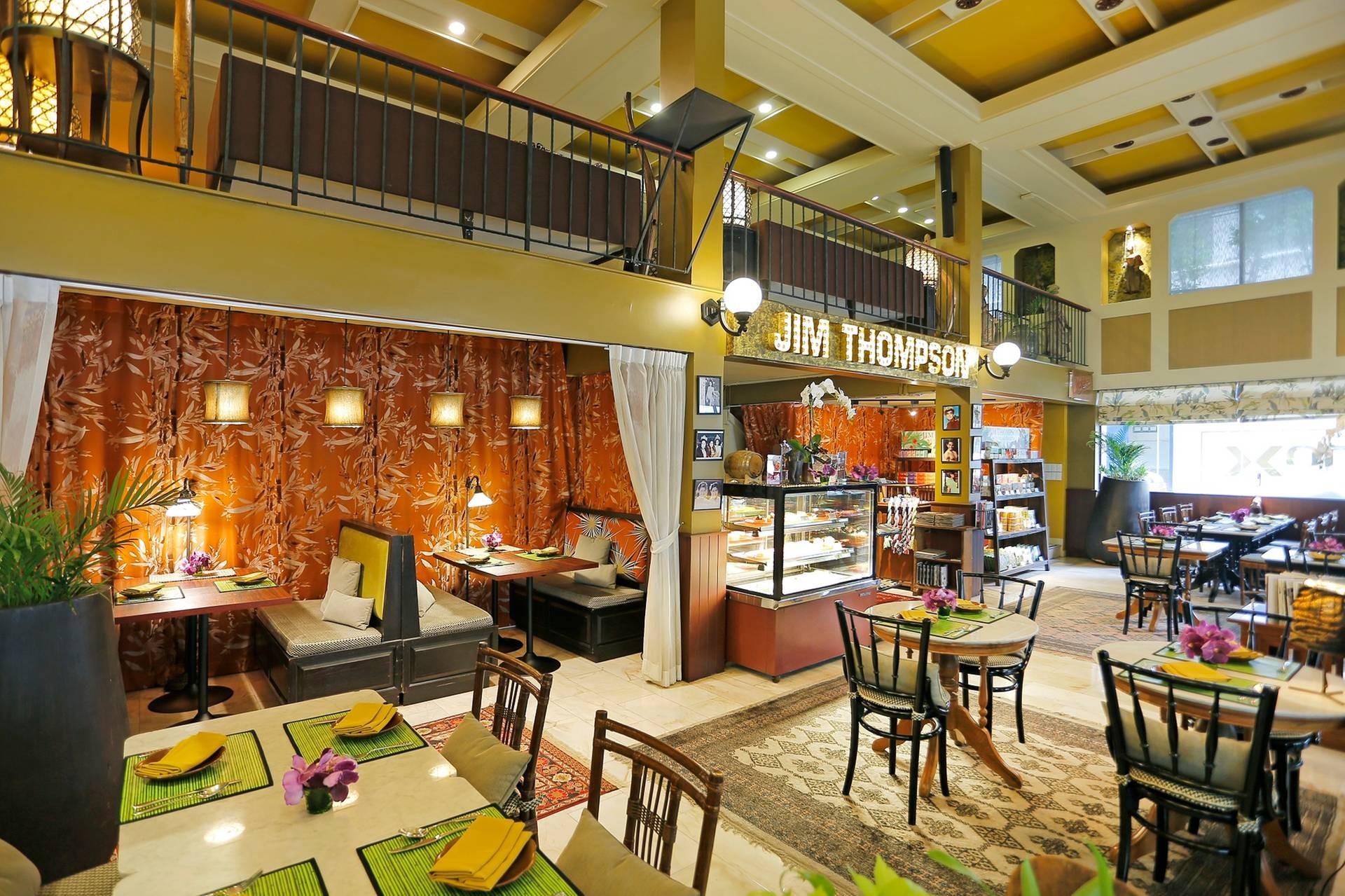 Jim Thompson Restaurant and Lounge ถนน สุรวงศ์