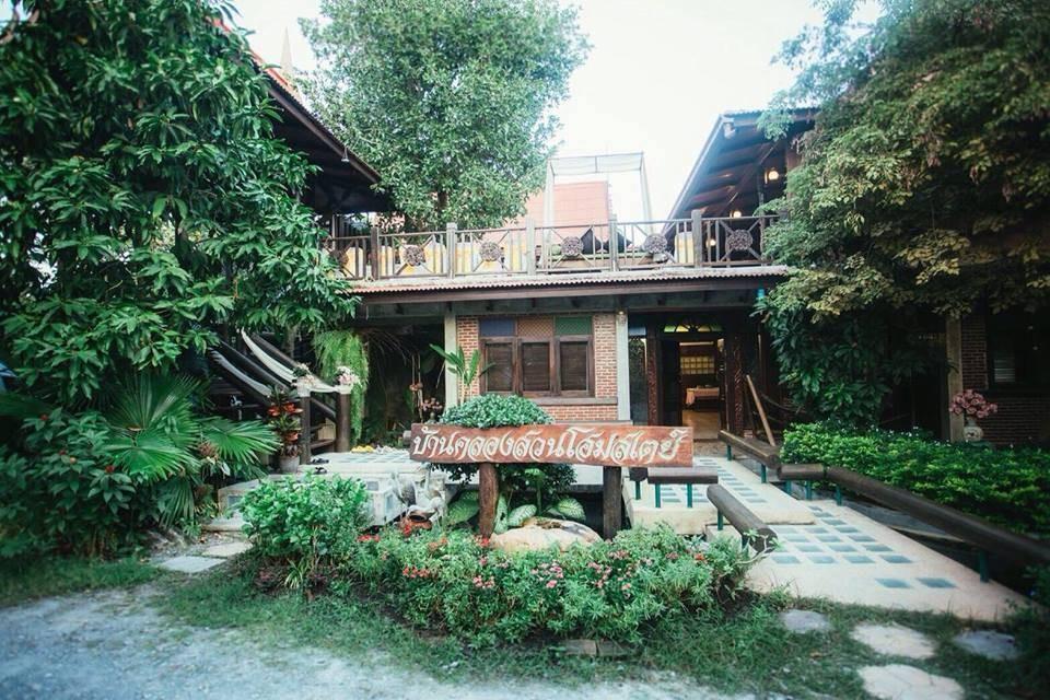 บ้านคลองสวนโฮมสเตย์