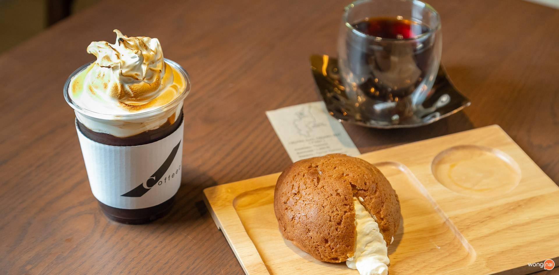 Coffeeology สยาม พารากอน