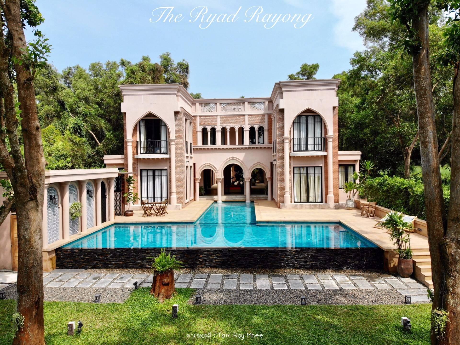 The Ryad Rayong