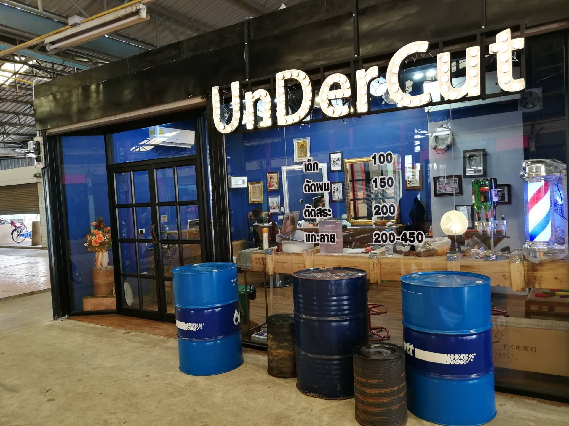 UnDerCut Barber Shop ตลาด ส.มีสุข