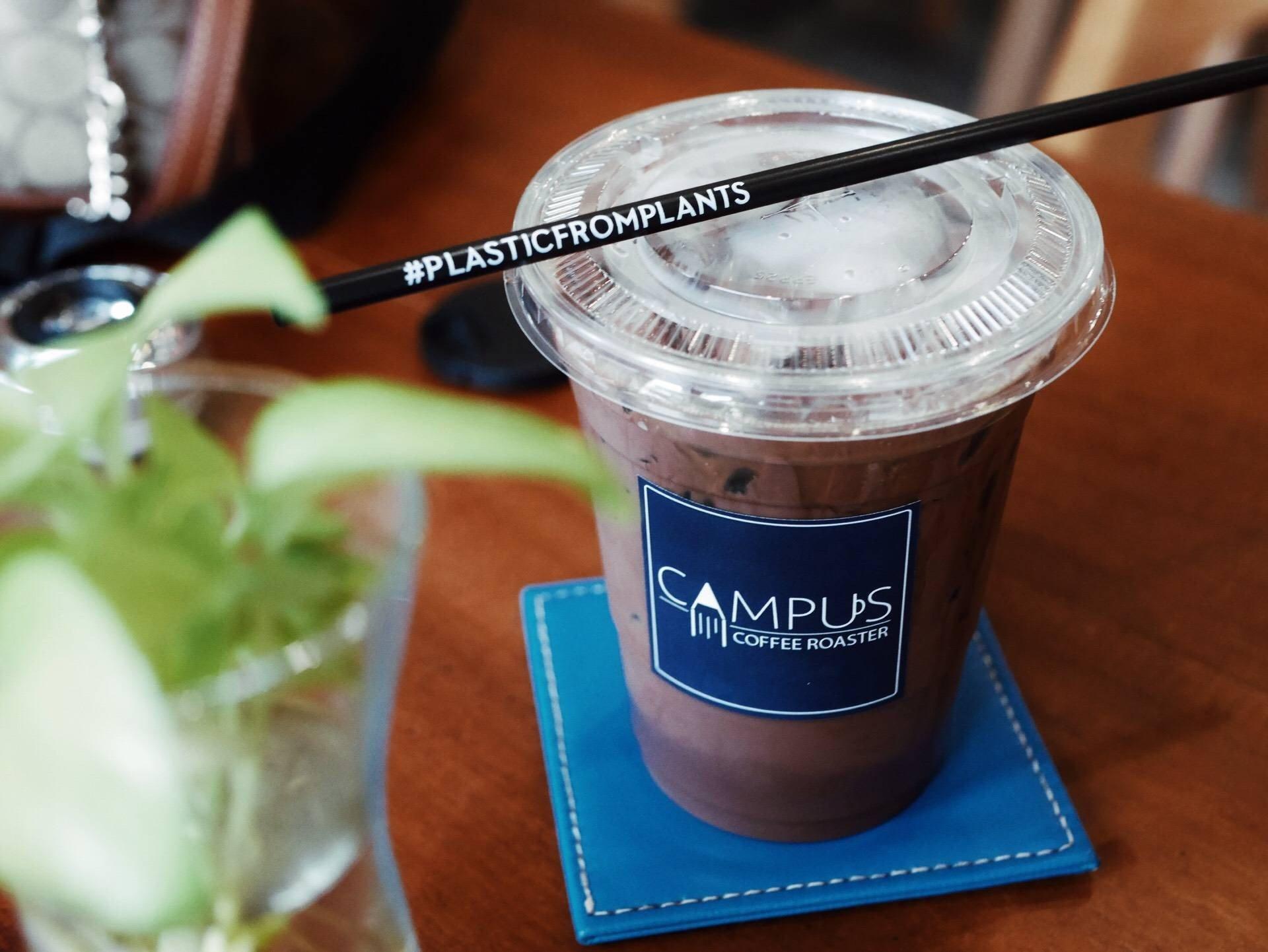 Campus Coffee Roaster