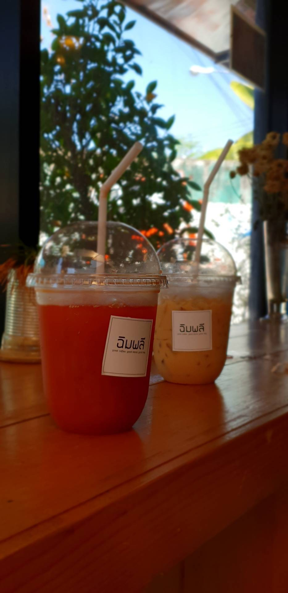 กาแฟฉิมพลี