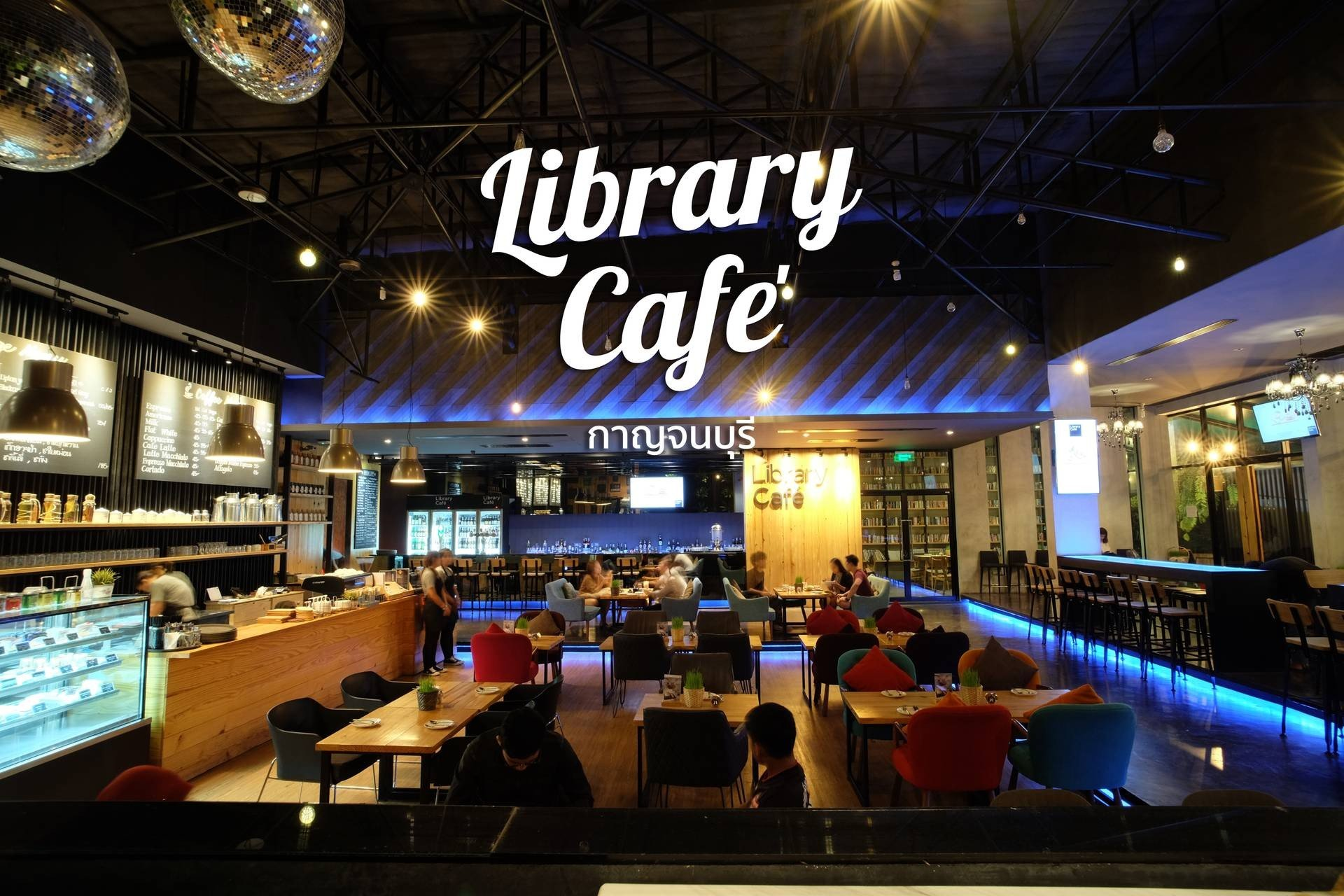 Library Cafe'