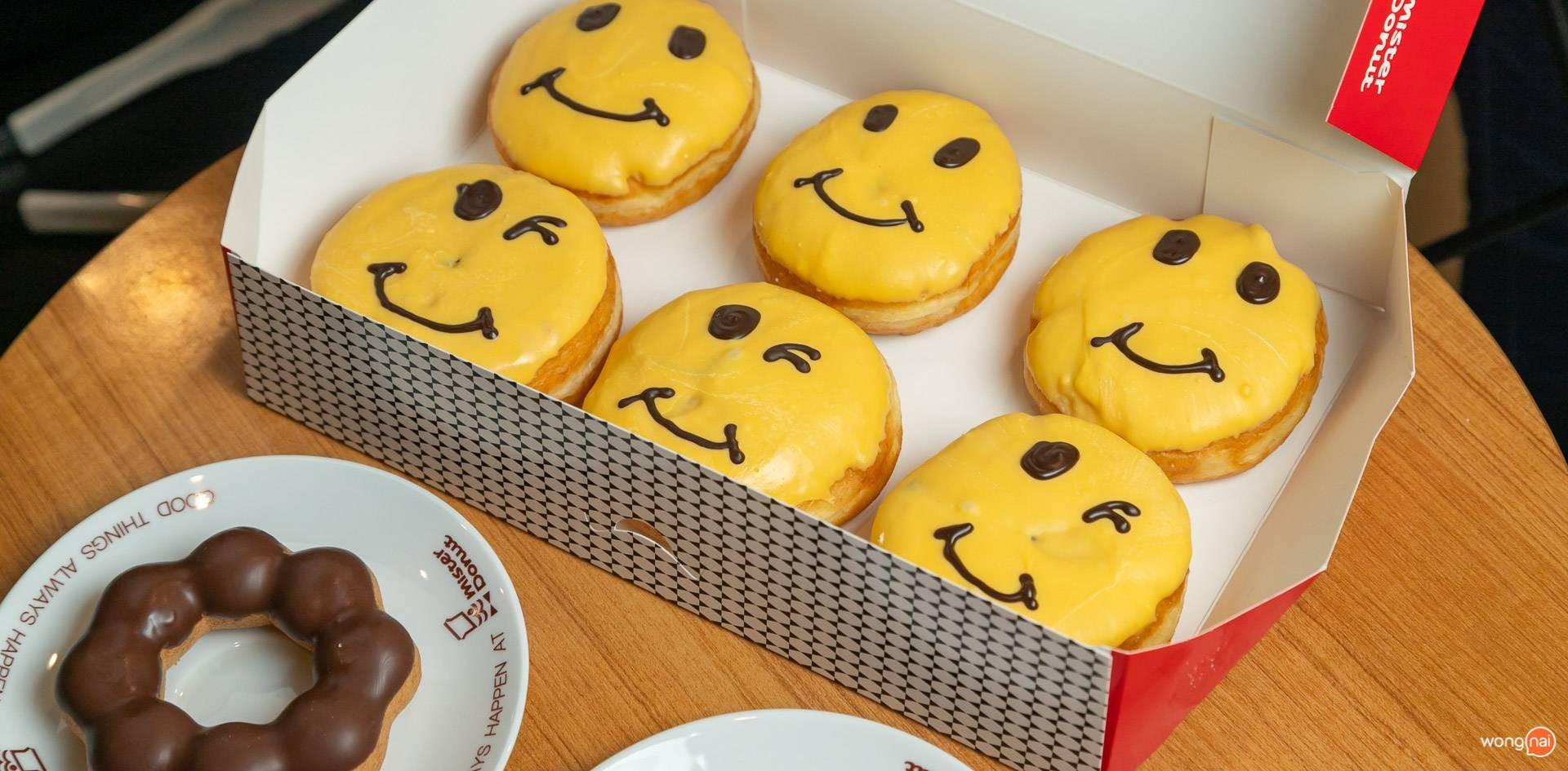 Mister Donut ศูนย์การค้าเซ็นทรัลพลาซา แกรนด์ พระราม 9