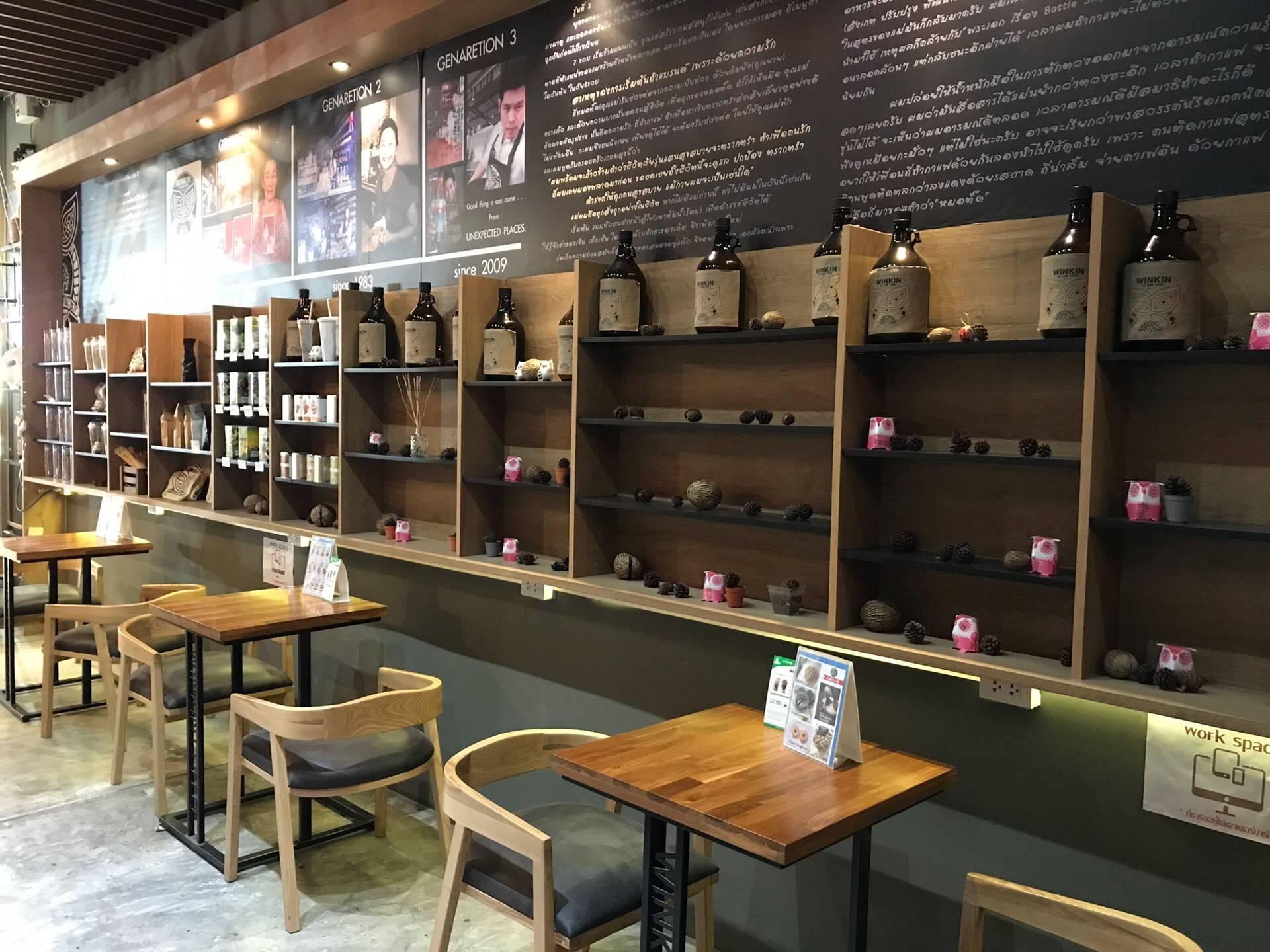 Winkin Coffee เซ็นทรัล พลาซา ระยอง