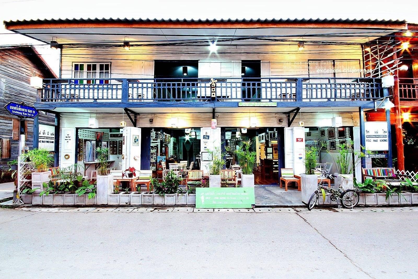 ขอบคุณภาพจากเพจ Mae Nam Mee Kang Guesthouse at Chiangkhan