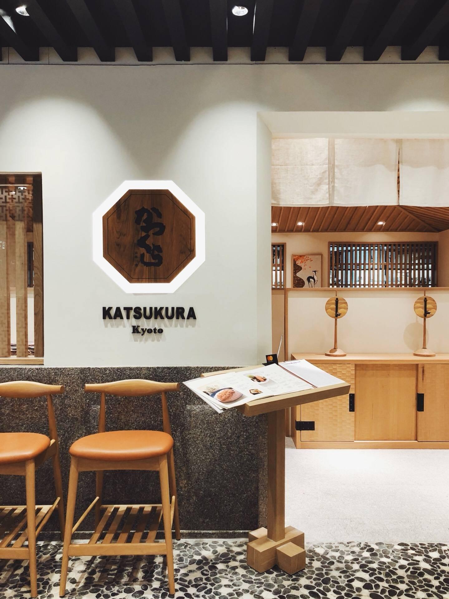 Katsukura ICONSIAM
