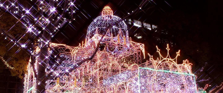ภาพจาก http://visithiroshima.net