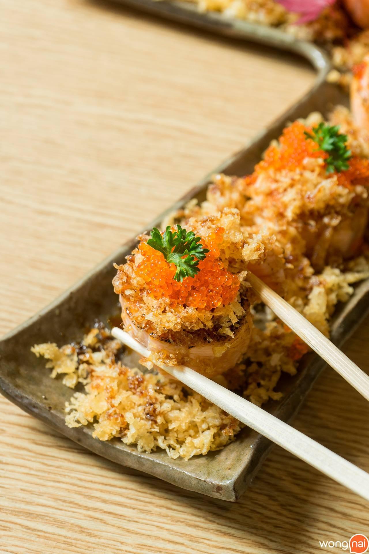Shichi Japanese Restaurant บางนา