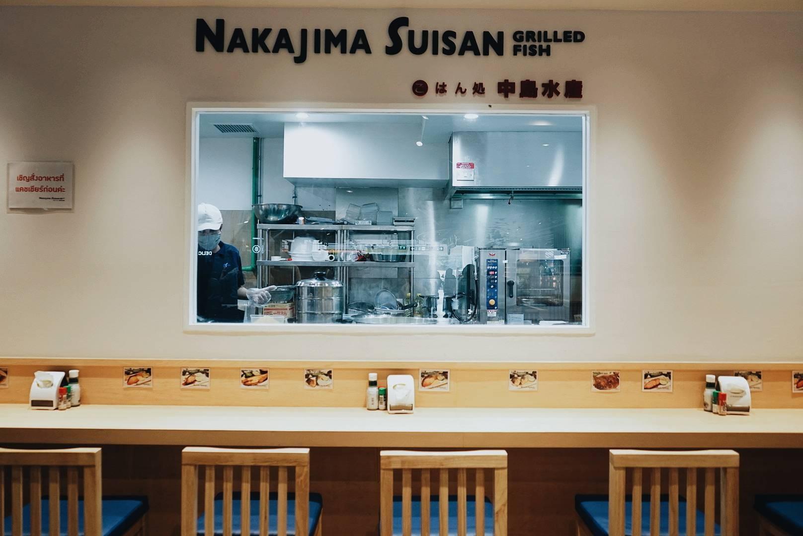 Nakajima Suisan