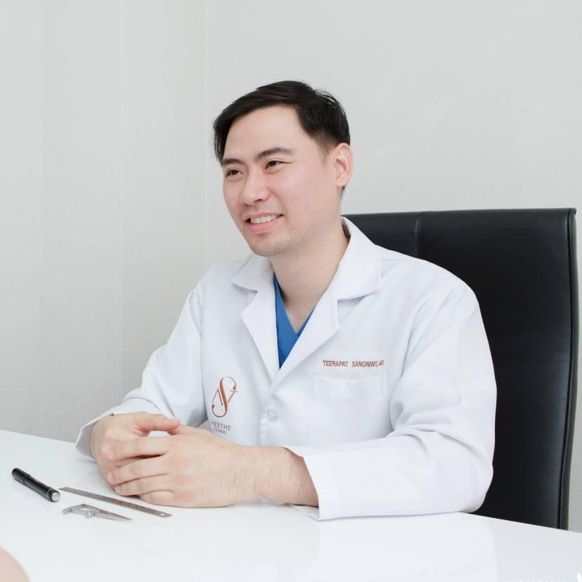 Aesthe Clinic