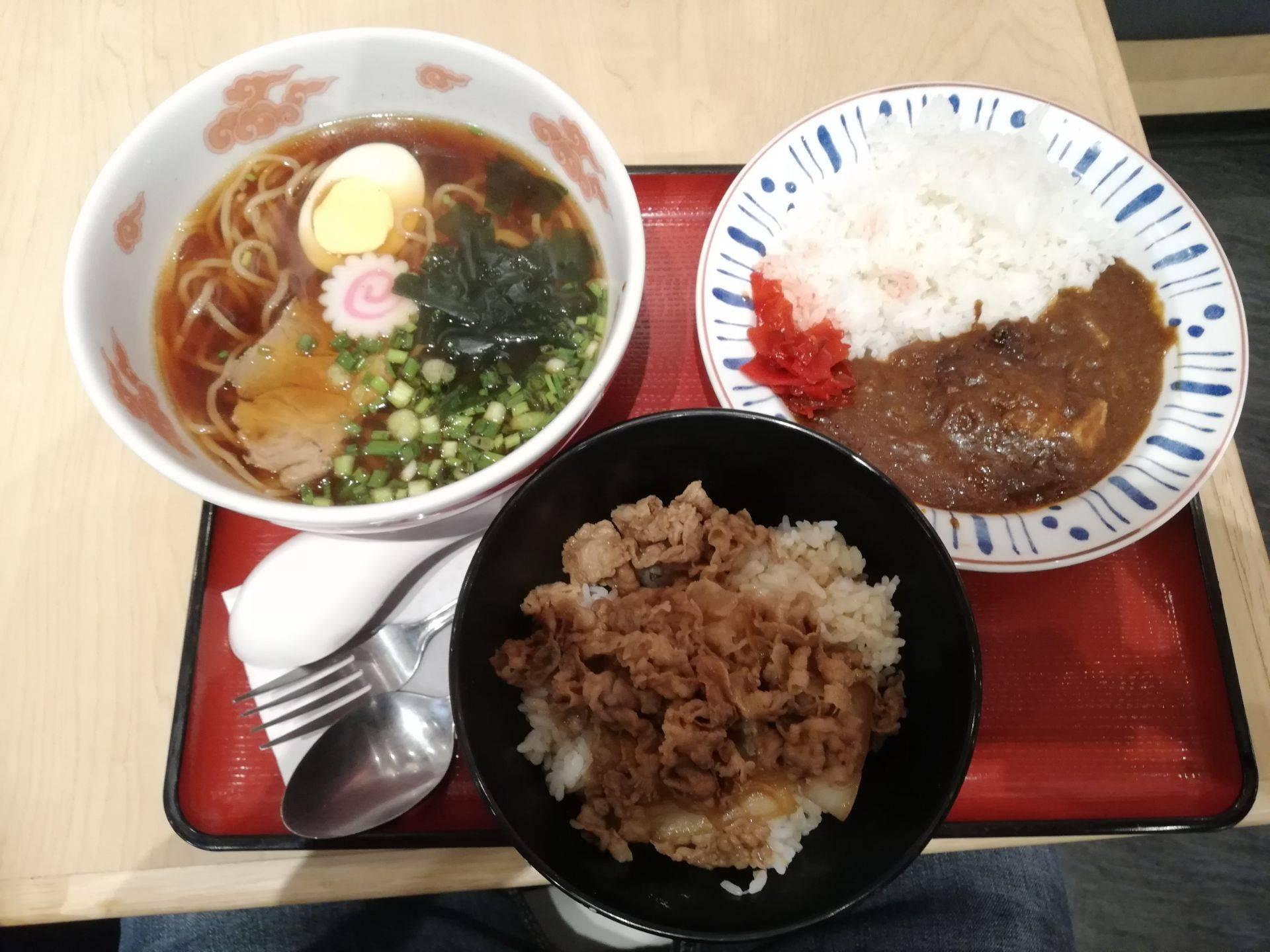 Sukiya Tokyo Bowls & Noodles เซ็นทรัลพลาซา นครราชสีมา