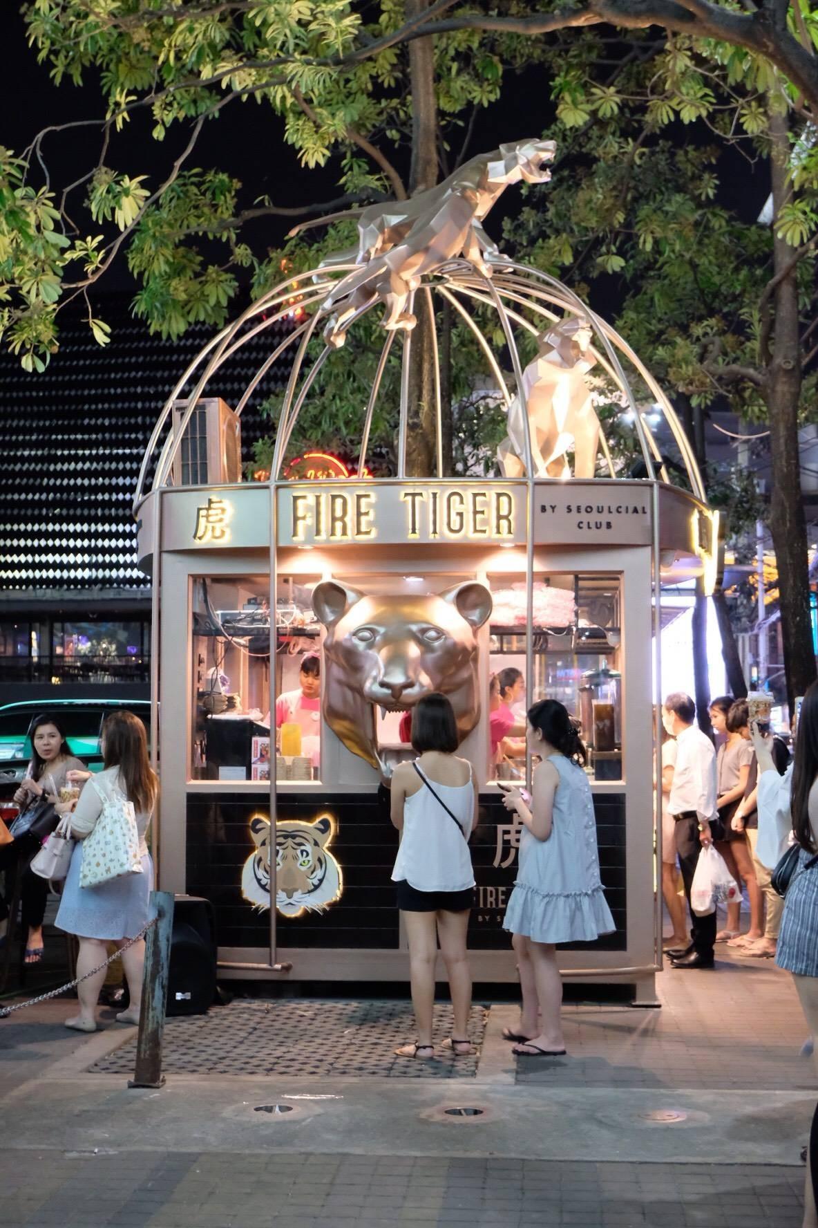 Fire Tiger By Seoulcial Club สยามสแควร์ ซอย7 Fire Tiger By Seoulcial Club สยามสแควร์ ซอย7
