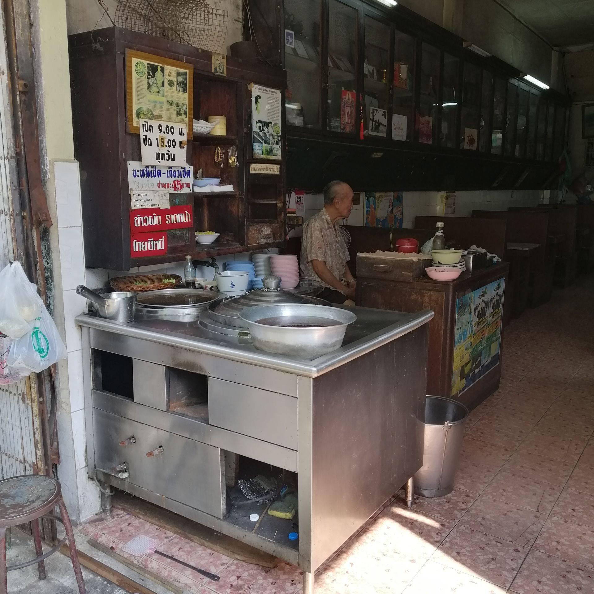 ร้านบะหมี่เกี๊ยวกวางตุ้ง จะต้องมีเตาไปหม้อลวกอยู่หน้าร้าน แบบนี้