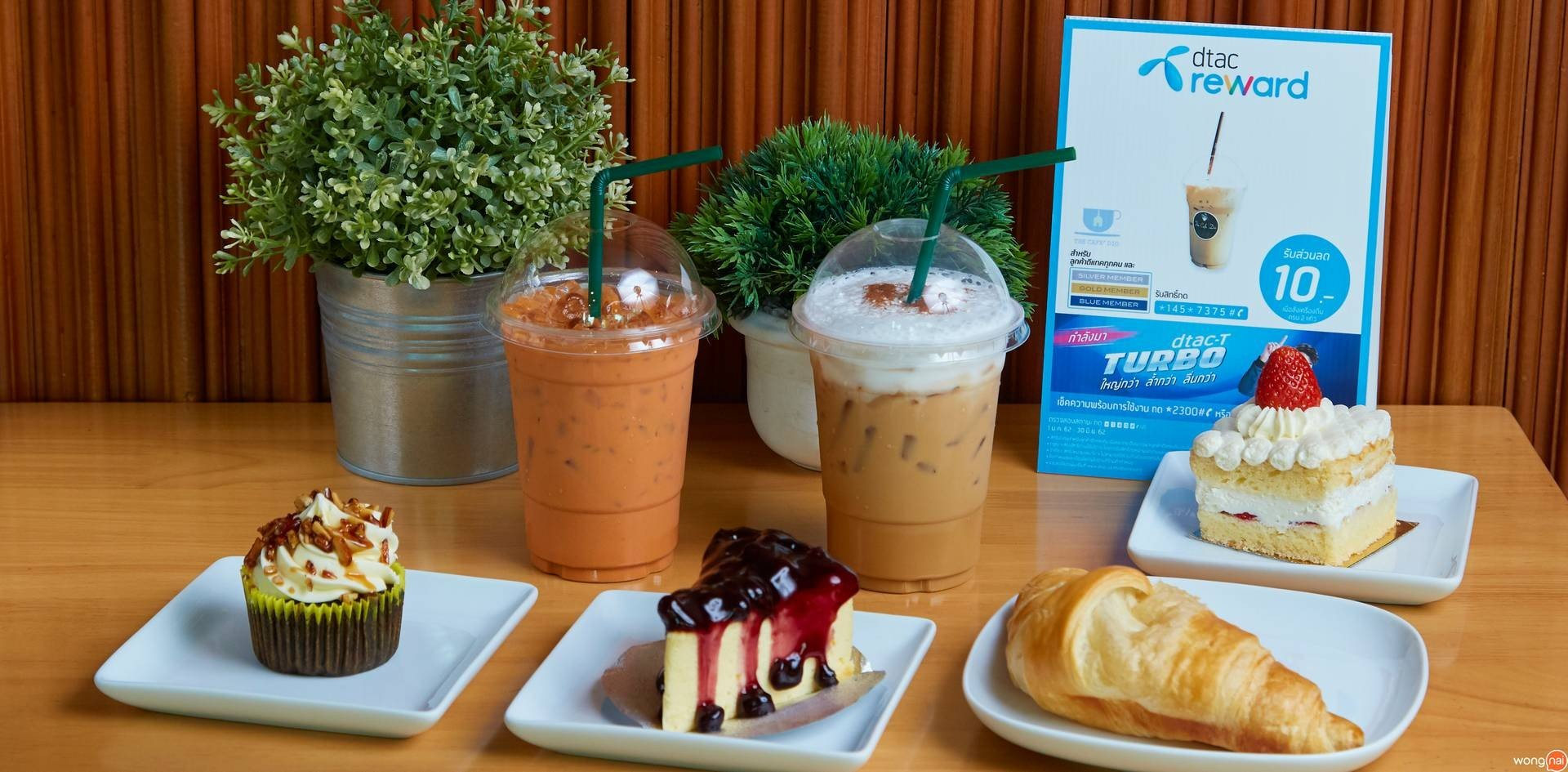 The Cafe'Dio