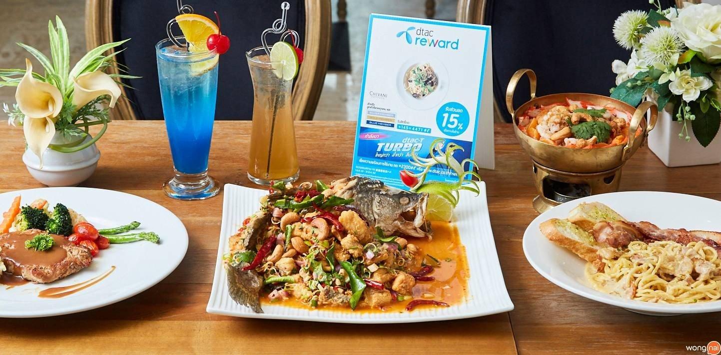 Gourmet Cafe at Pattaya
