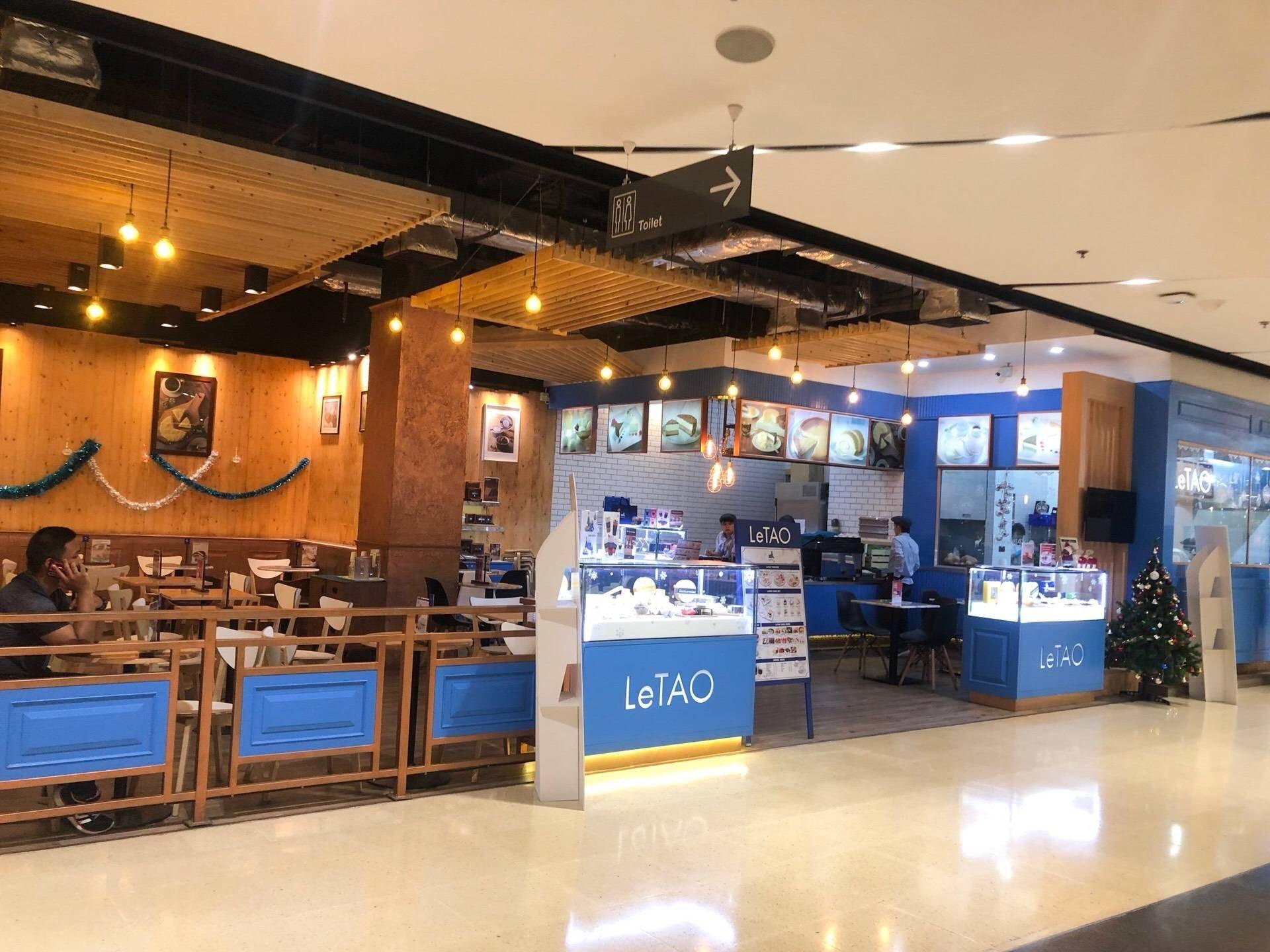 หน้าร้าน LeTAO Central Ladprao