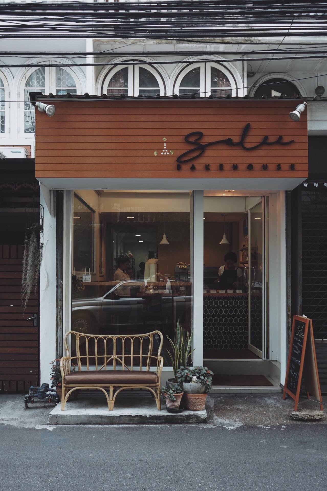 Salee Bakehouse