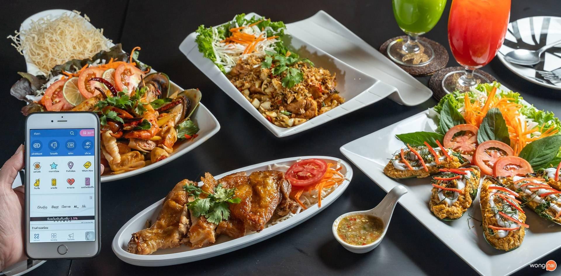 Medee Thai Cuisine Silom 19 alley