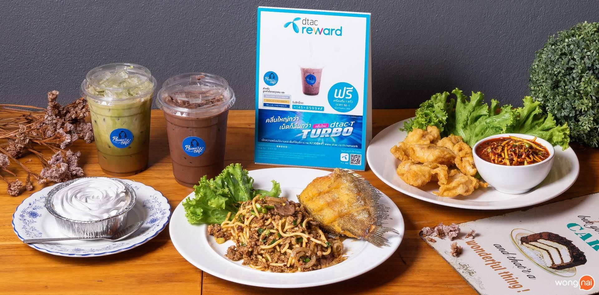 Pitsamai's Cafe'