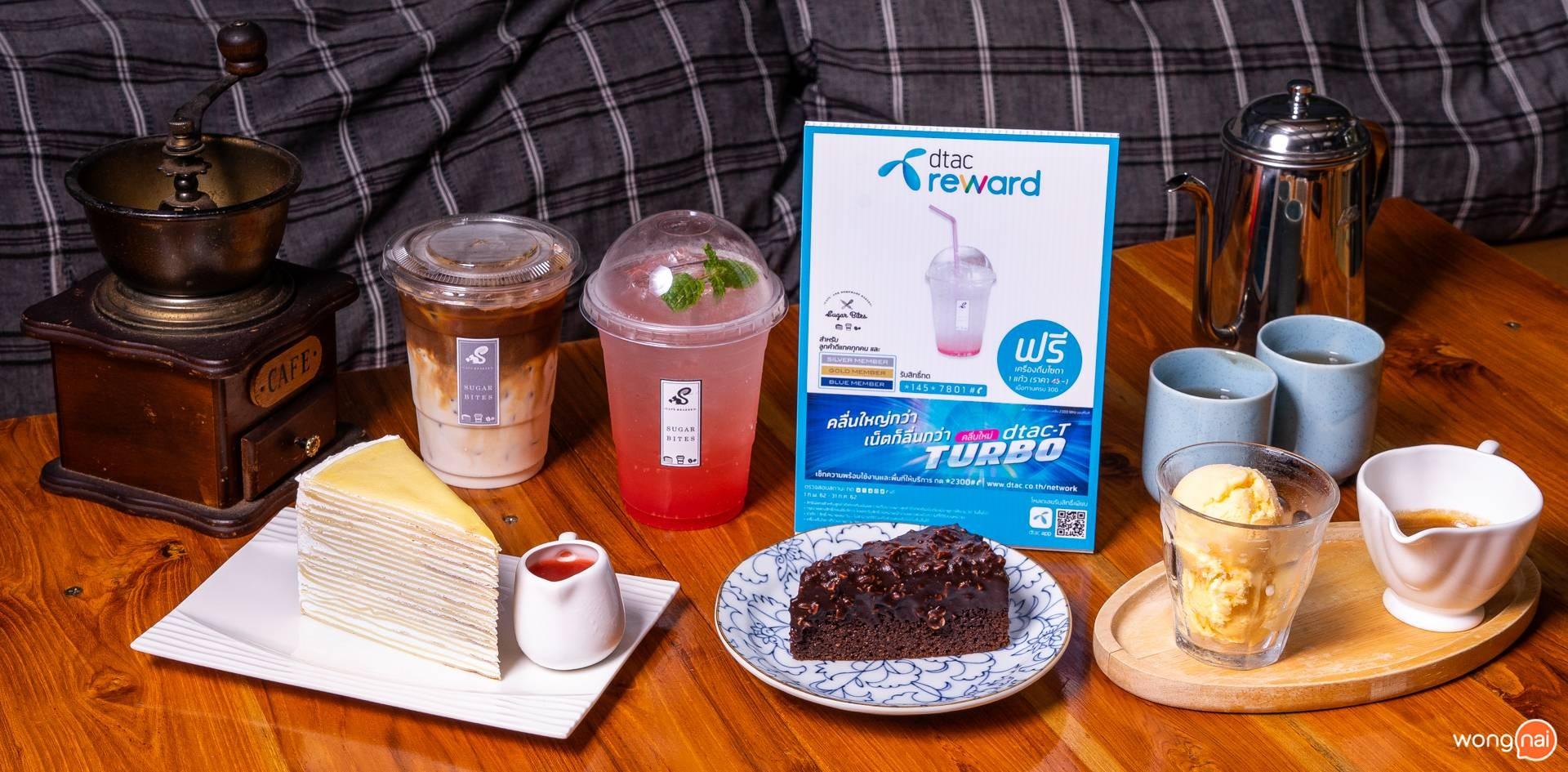 Sugar Bites Café & Homemade Bakery