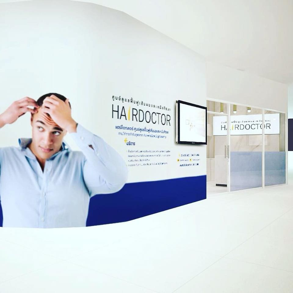 Hairdoctor Clinic   พระราม 4