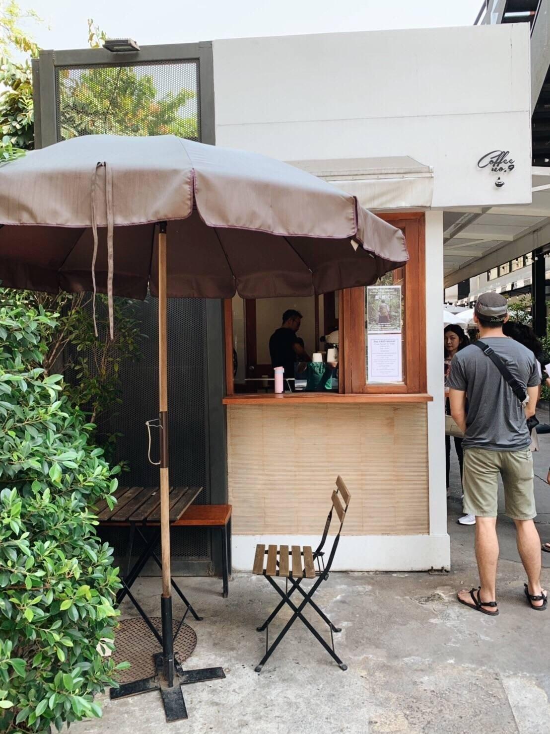 Coffee No.9 A - ONE Ari สาขา 2