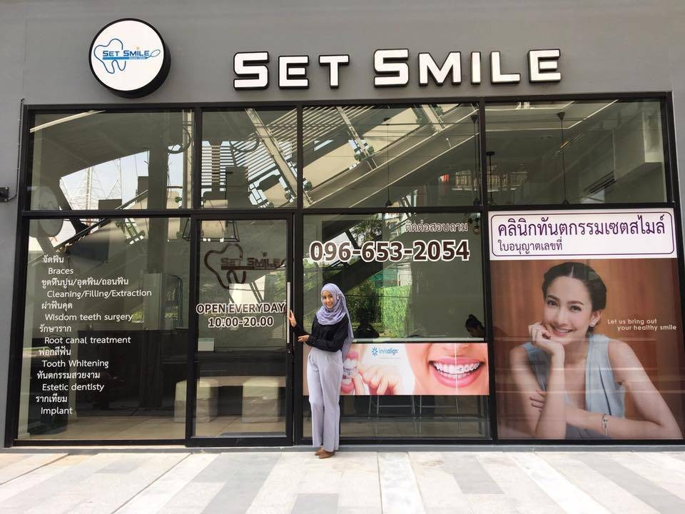 Set Smile Dental Clinic
