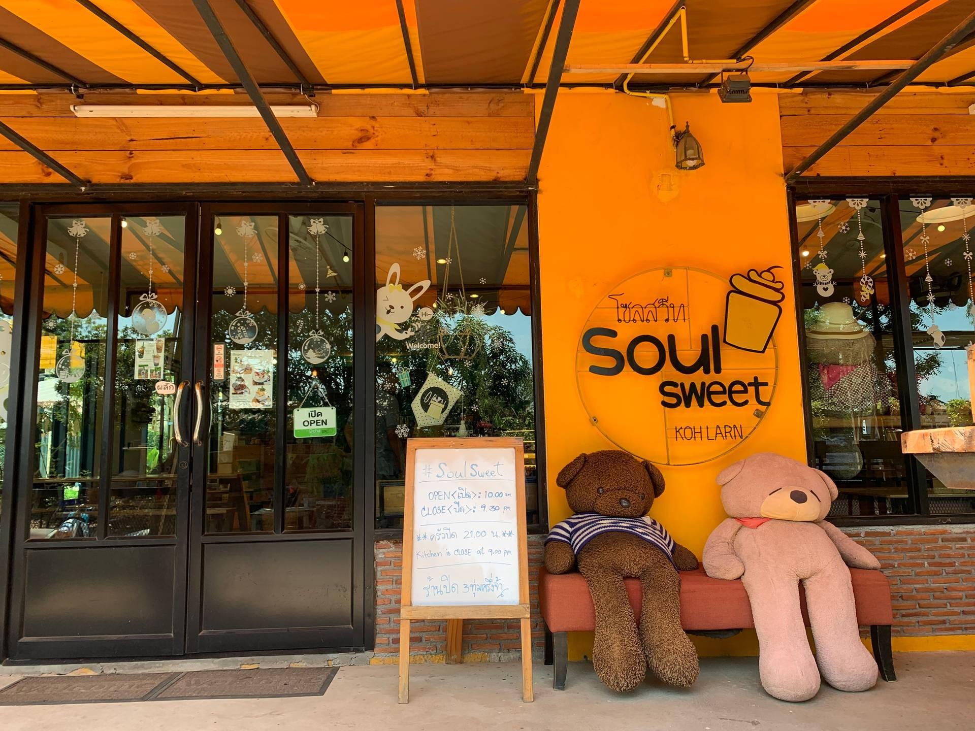 Soul sweet ' Koh Larn เกาะล้าน