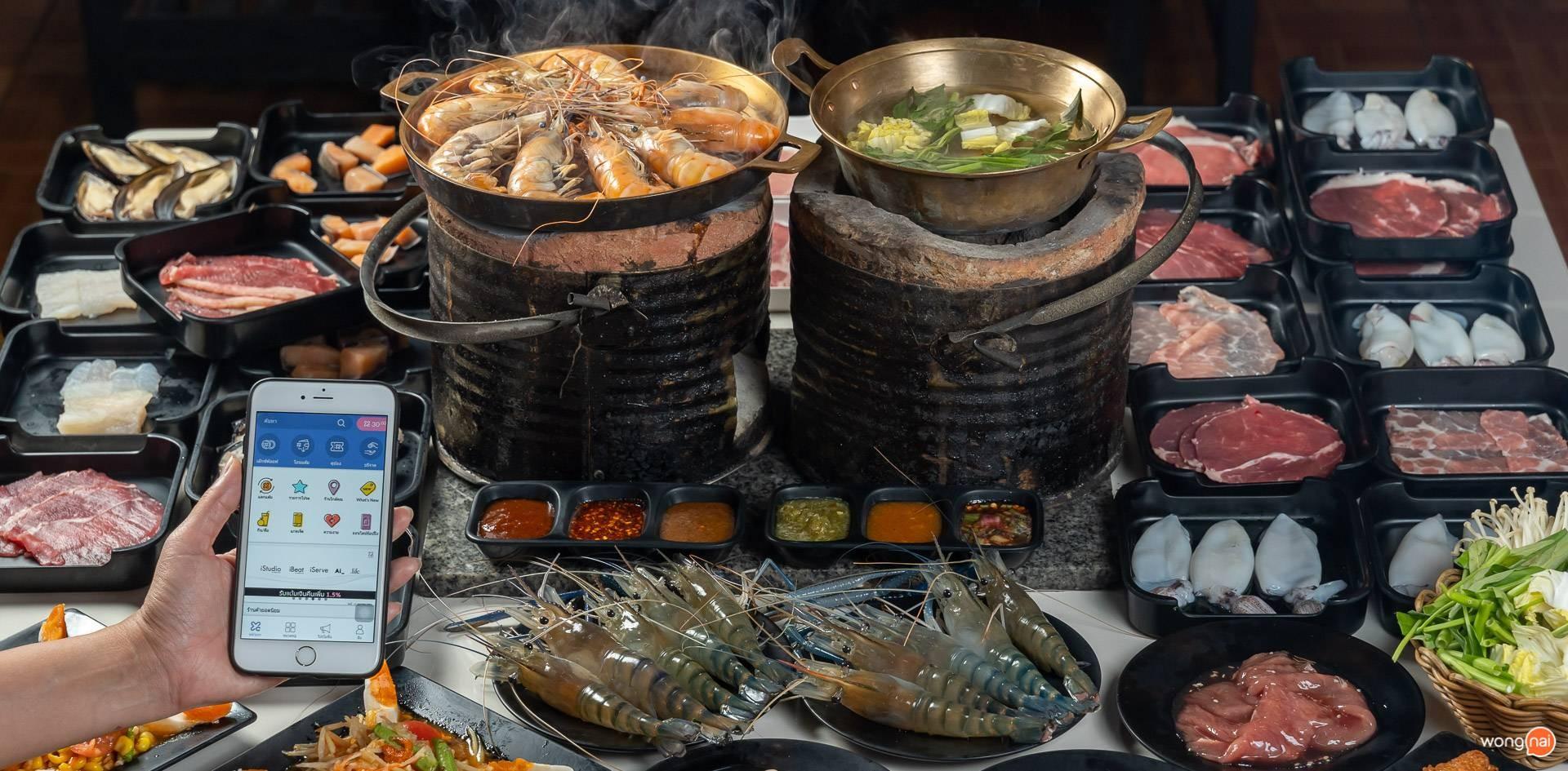 กับข้าวของแม่อาหารตามสั่ง/น้ำพริก(อิสลาม) ลาดพร้าว71