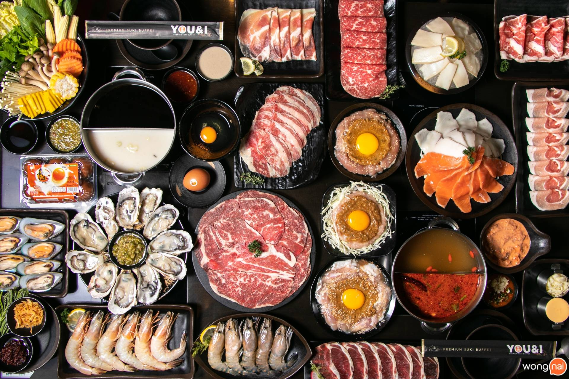 You & I Premium Suki Buffet เมกา บางนา