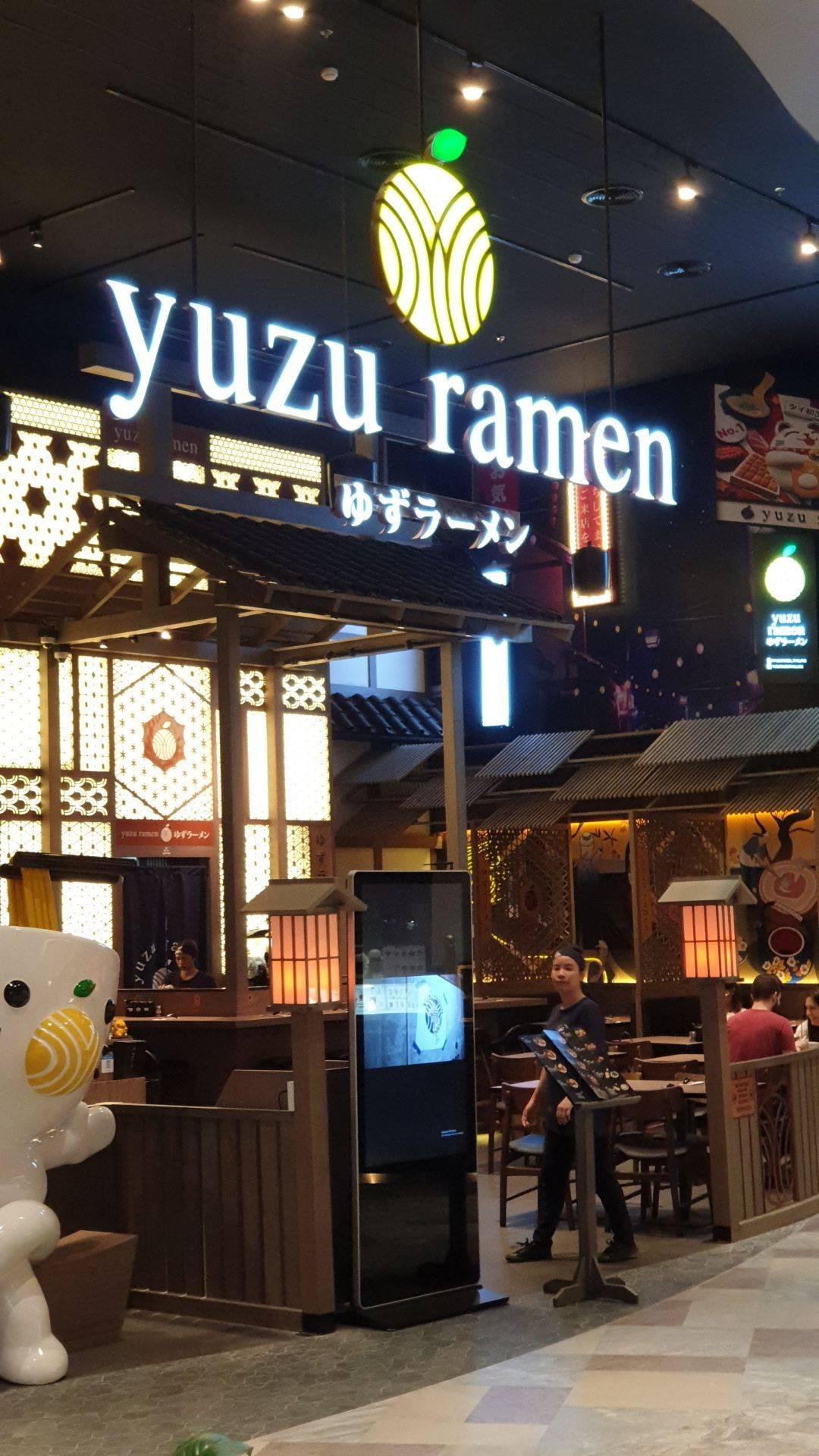 Yuzu Ramen Iconsiam