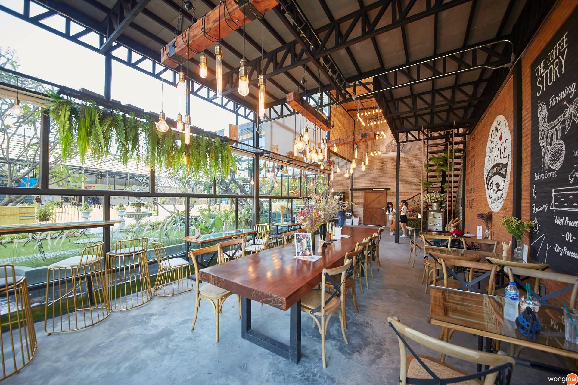 QID Cafe & Bistro