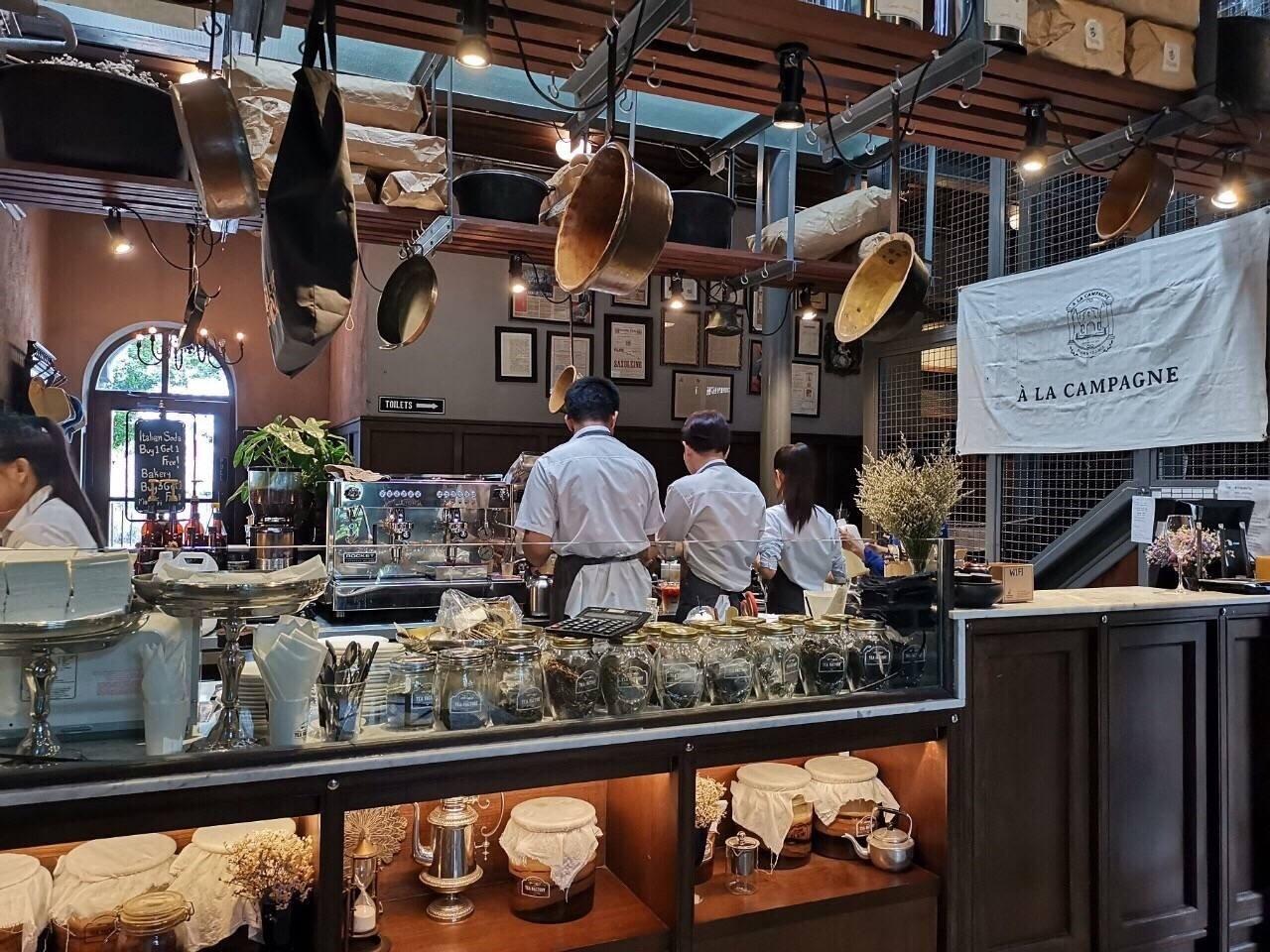 Tea Factory A La Campagne