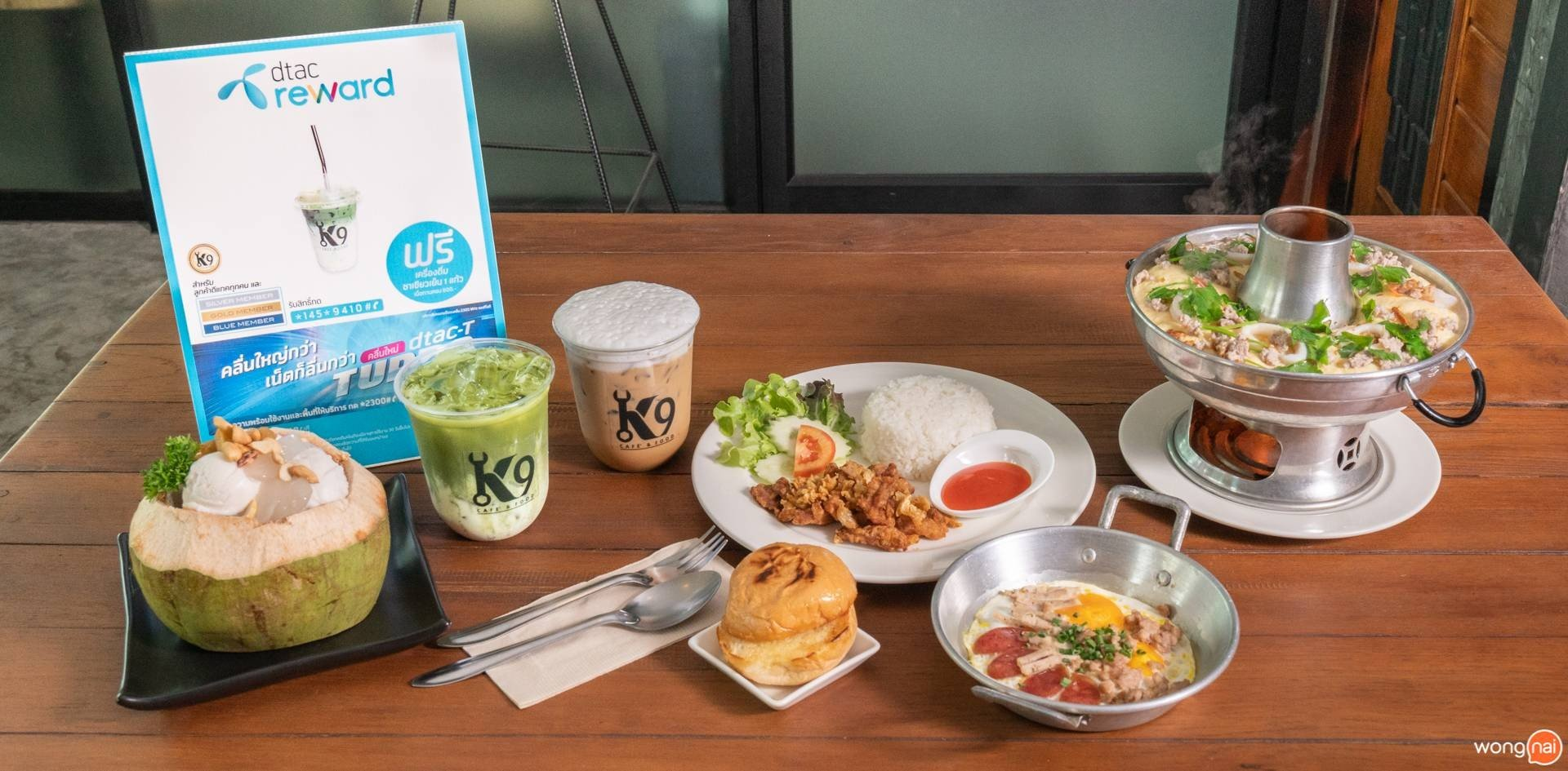 K9 CAFE AND FOOD