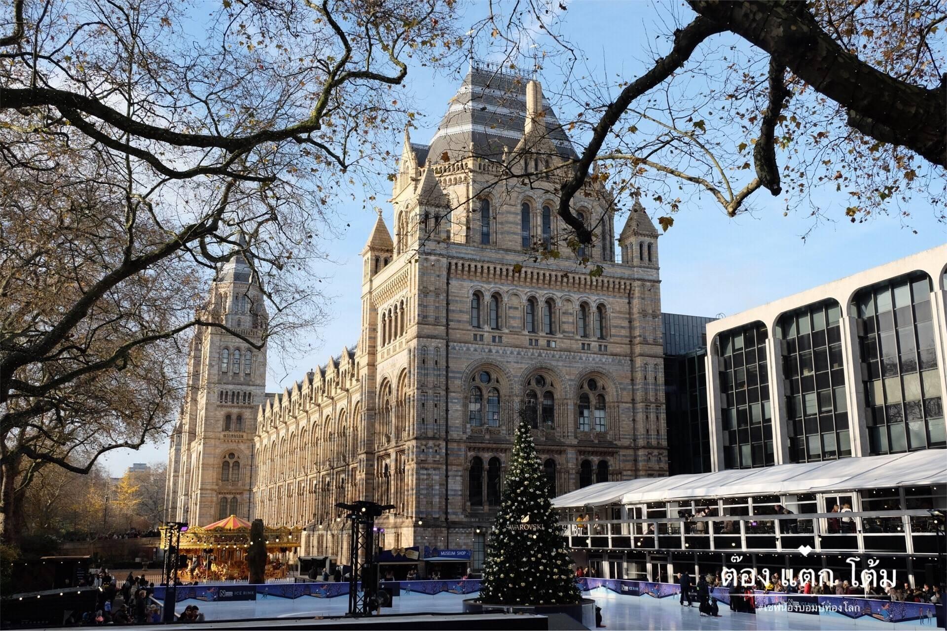 ด้านข้างพิพิธภัณฑ์เมื่อเดินขึ้นมาจาก Tube สถานี South Kensington
