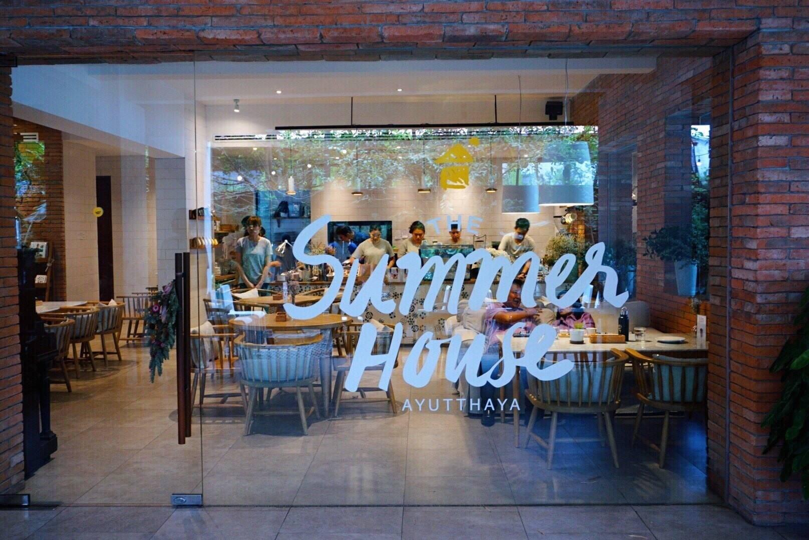 The Summer House Ayutthaya