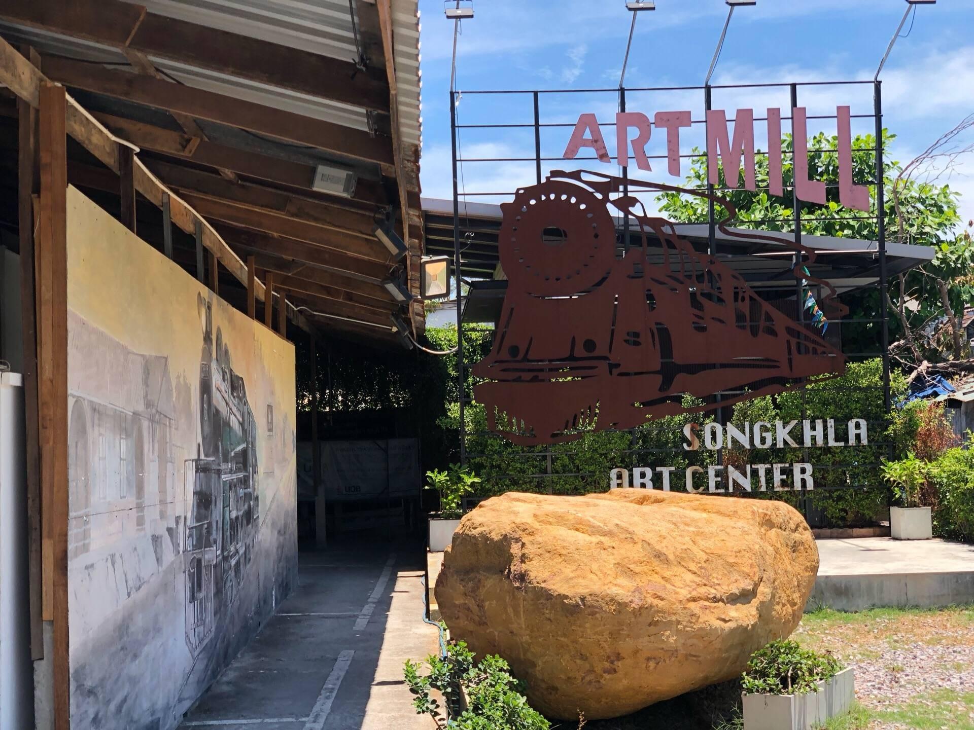Art Mill