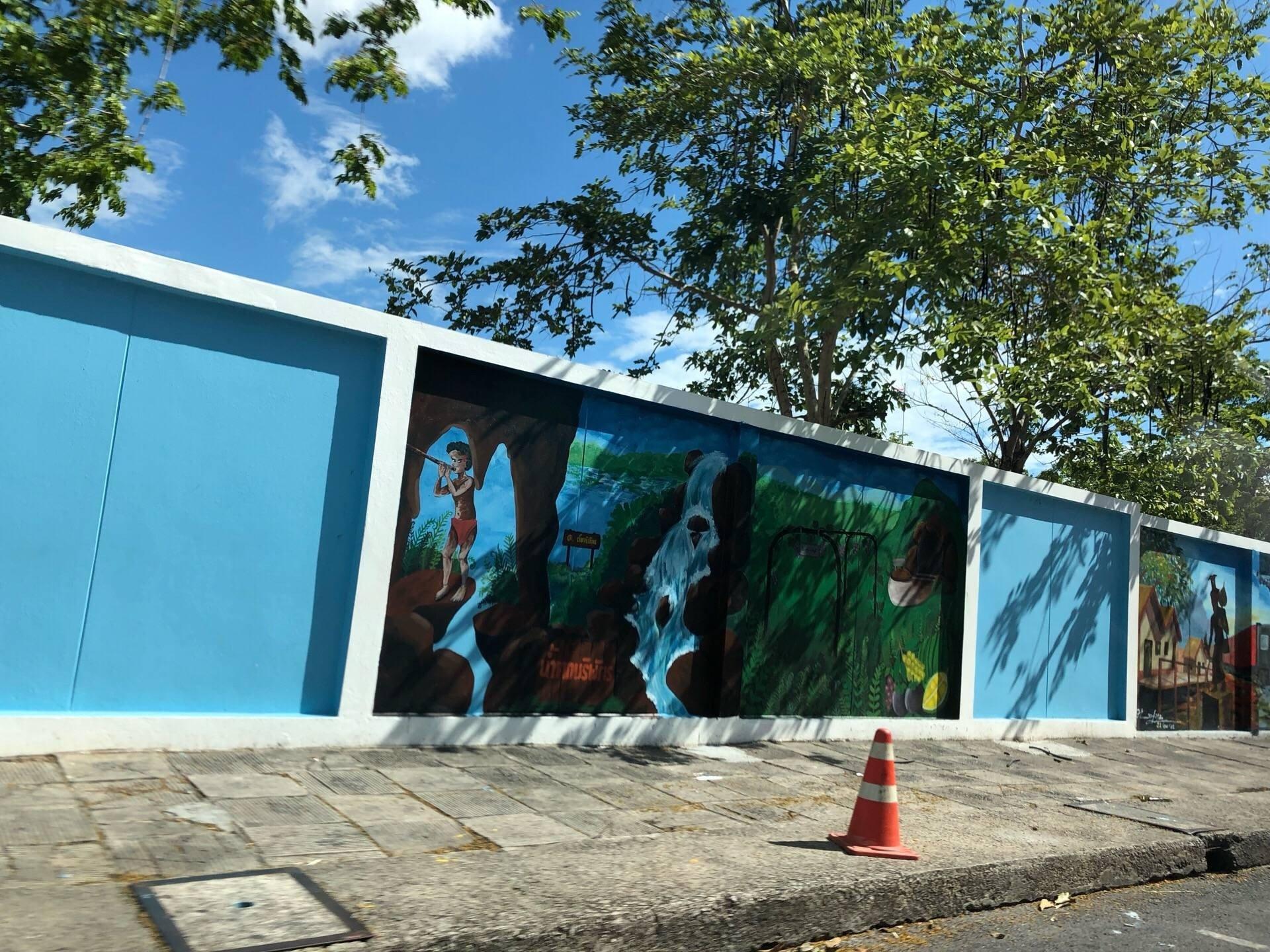 Street art hatyai
