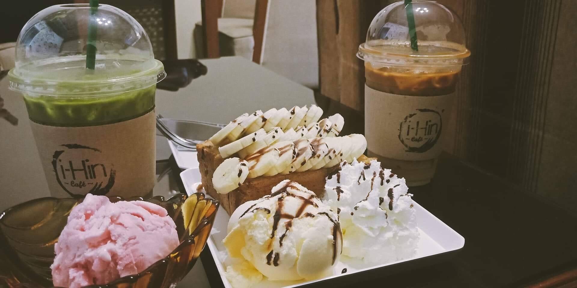 i-Hin Cafe