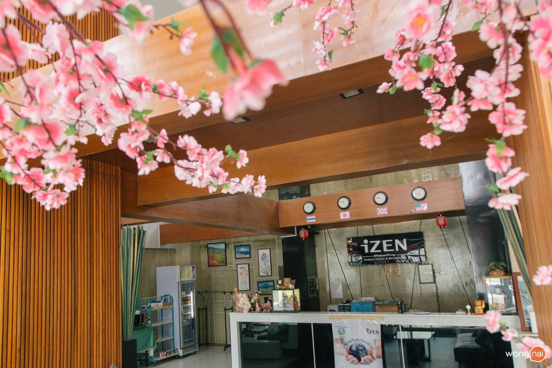 Izen Budget Hotel and Resident