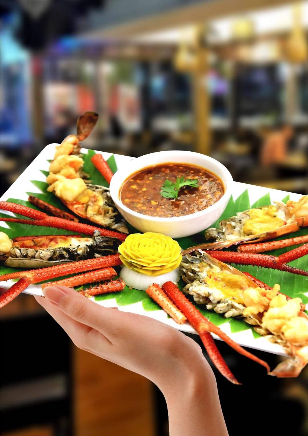 อร่อยสยาม - Aroy Siam