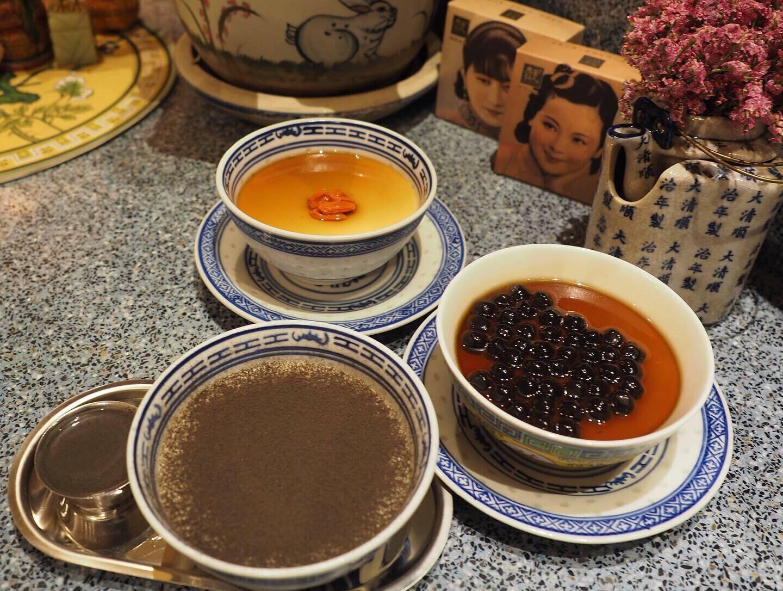 Ba Hao Tian Mi