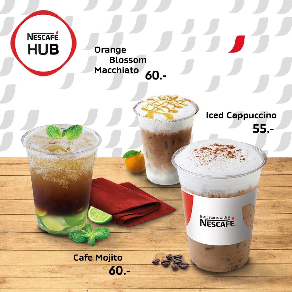 Nescafe Hub