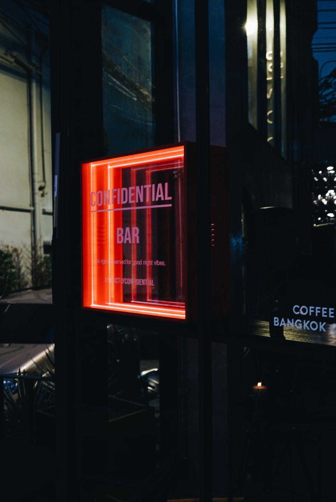 ล้ำลำ by Confidential Bar