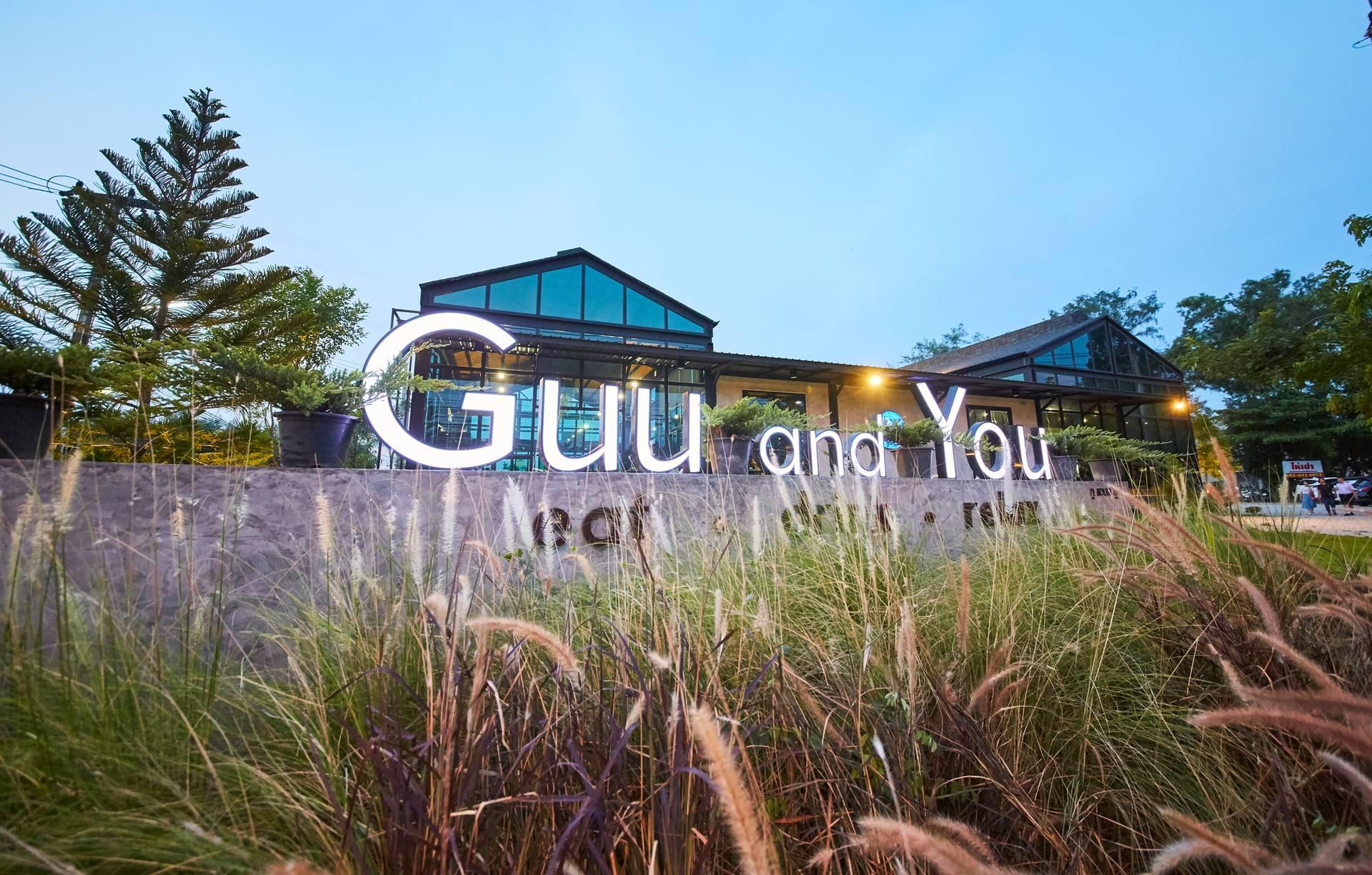 Guu&You ระยอง