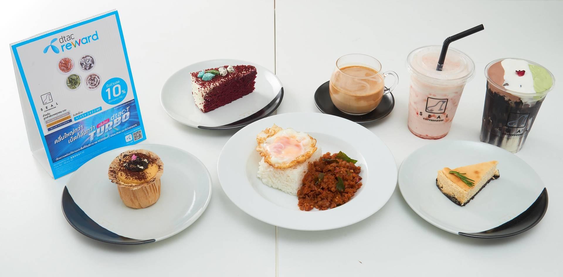 Seal Coffeehouse